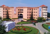 Gokaraju Rangaraju Institute of Engineering and Tech...