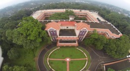 CUSAT - Cochin University of Science and Technology