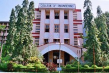 College of Engineering Trivandrum - COE Trivandrum