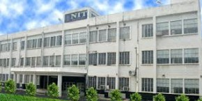NIT Durgapur - National Institute Of Technology