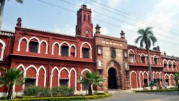 AMU - Aligarh Muslim University