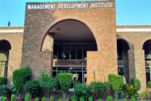 MDI Gurgaon - Management Development Institute