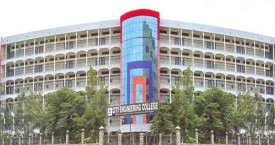City Engineering College (CEC, Banglore)