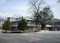Government College, Dharamshala
