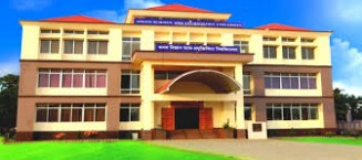 ASTU - Assam Science And Technology University