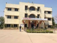 Chouksey Group of Colleges