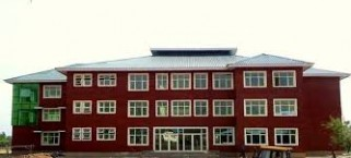 IUST - Islamic University of Science and Technology