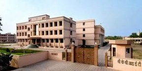 B K Birla Institute of Engineering and Technology