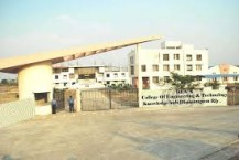 Dhamangaon Education Societys College of Engineering...