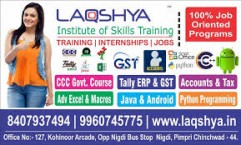 Laqshya Institute of Skills Training, Chinchwad