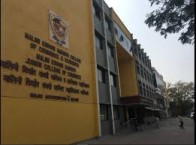 Malini Kishor Sanghvi College of Commerce and Economics