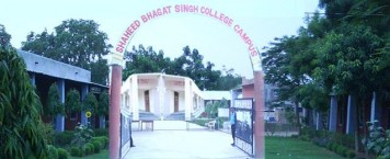 Shaheed Bhagat Singh College of Management and Techn...