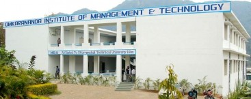 Omkarananda Institute of Management and Technology (...