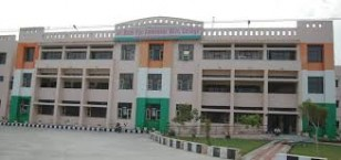 Dr. B.R. Ambedkar Government College,Kaithal
