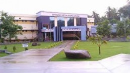 Don Bosco Arts and Science College, Iritty