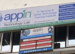 Appin Technology Lab