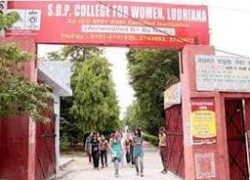S.D.P College for Women